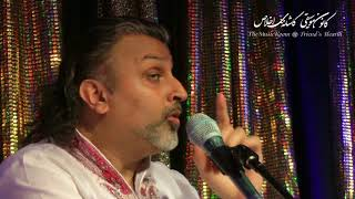 Vishal Vaid at The Music Room London - Urdu Ghazal (Dil-e Nadan) دل نــــادان