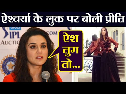 Xxx Mp4 Aishwarya Rai Bachchan Receives This Comment From Preity Zinta For Cannes Look 2019 FilmiBeat 3gp Sex