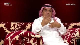 فيديو #برنامج_الخيمة يوم الأحد ٢٢-٤-٢٠١٨