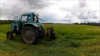 Belarus MTZ-80 & KRN 2.1.Mowing Hay On The 4th Of July