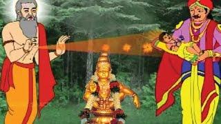 Documentary For Lord Ayyappa Swami | Sree Ponmala | Ayyappa Devotional Songs Malayalam