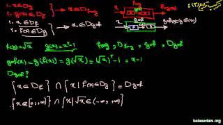 تابع ریاضی ۱۱- مثال از ترکیب توابع ۰۲