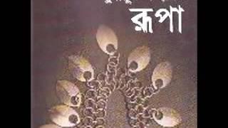 Rupa by humayun ahmed