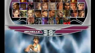 MCHELlE +GANRYU Tekken tag