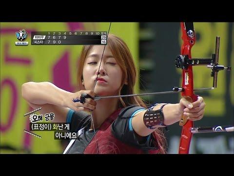 Xxx Mp4 【TVPP】 MAMAMOO SISTAR W Archery Preliminaries 마마무 씨스타 여자 양궁 예선 2015 Idol Star Championships 3gp Sex