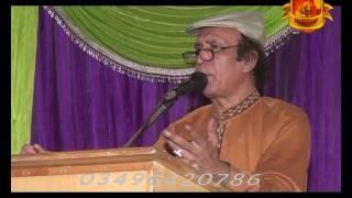 New saraiki mushaira2017 poet afzal aajiz سرائیکی مشاعرہ