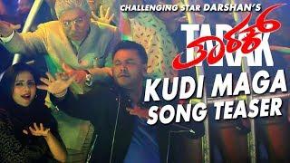 Kudi Maga Song Teaser | Tarak Kannada Movie Songs | Darshan,Shrutihariharan | Arjun Janya | Prakash