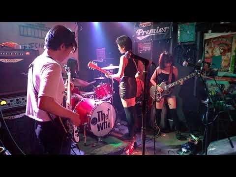 Xxx Mp4 FREE SEX SHOP Beijing Punk At School Bar 4 22 17 3gp Sex