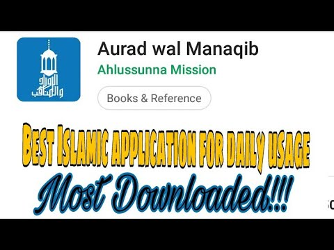 Islamic app | adkar kithab