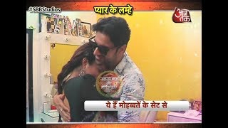 Yeh Hai Mohabbatein: SPECIAL SURPRISE For Ishita