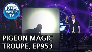 Pigeon Magic Troupe | 비둘기 마술단 [Gag Concert / 2018.06.23]