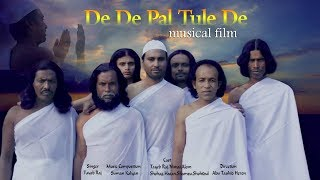 Pal Tule De By Tayeb Raj | Baula Batash | HD Music Video