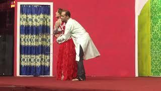 Mahnoor Hot Scene In New Stage Drama 2017