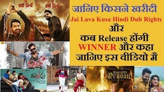 Jai Lava Kusa Hindi Dubbed Movie News | Winner Release Date & Time