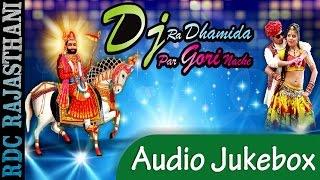 Rajasthani Dj Songs 2016   Dj Ra Dhamida Par Gori Nache   Audio Jukebox   Baba Ramdevji New Album