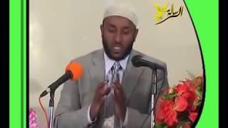 Yajuj We Majuj Part 1 - Ustaz Yasin Nuru