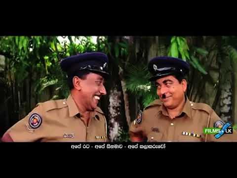 Xxx Mp4 Kosthapal Punnasoma Sinhala Movie Trailer By Www Films Lk 3gp Sex
