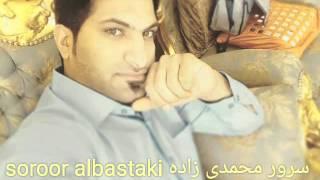 عروسی خودمونی سرور محمدی زاده اهنگ بستکی حفله خاص پارت3 گلدون پر گل باری.عروسی رقص دستمالی