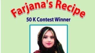 "Farjana's Recipe 50k contest winner Announcement/""Farjana's Recipe 50k"" প্রতিযোগিতার বিজয়ী ঘোষণা।"
