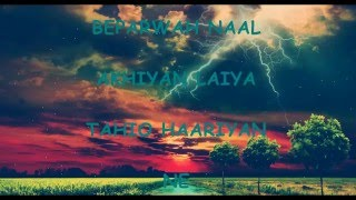 Paranday Lyrics (Full Video) Bilal Saeed Latest Panjabi Song 2016
