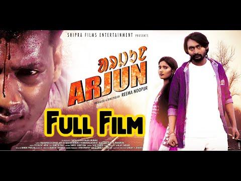 Xxx Mp4 Arjun Full Film Santhali Film Raj Da Reshmika Hembrom Shipra Films Entertainment Sollywood 3gp Sex