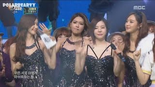 SNSD is this kind of girl group #2