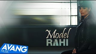 Rahi - Model OFFICIAL VIDEO HD