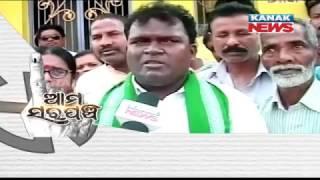 Special Report: Odisha Panchayat Election