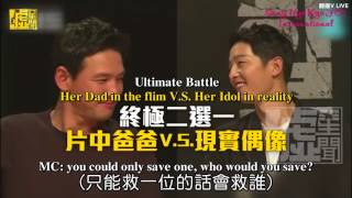 Engsub MC Teased Song Joong Ki about Marriage @Movie Talk Battleship Island