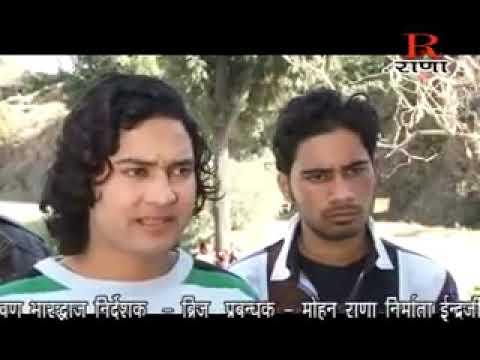 Xxx Mp4 Latest Garhwali Film बजराम हवलदार Bajram Hawaldaar सुपरहिट गढ़वाली फिल्म 3gp Sex