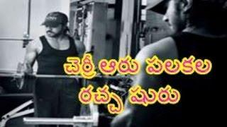 Ram Charan Dhruva creates sensation in Tollywood│Ram Chran latest news│