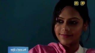Funny Bangla natok scene by Mishu Sabbir