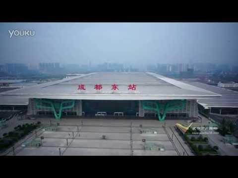 China high speed rail Chengdu East Railway Station