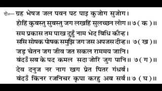 Uttar kand ramayan hindi