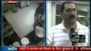17- OCTOBER NEWS  BHOPAL EXCLUSIVE NOUKRANI KE KARTOOT - JANSANDESH NEWS.wmv