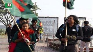Mehearpur Shadinota Ovijatri | Bipul | মেহেরপুরে স্বাধীনতা অভিযাত্রী | 20Dec17