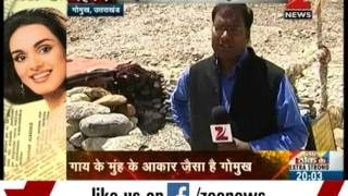 Watch : Sabse Bada Rahasya | The Secret of Gomukh