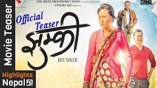 JHUMKEE - New Nepali Movie Teaser 2016/2073 4K | Dayahang Rai, Rishma Gurung, Releasing on Ashoj 7