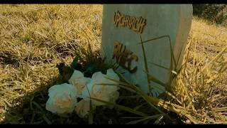 UPCHURCH Legend (OFFICIAL MUSIC VIDEO)