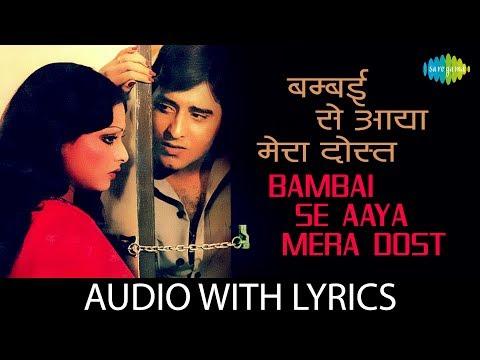 Xxx Mp4 Bambai Se Aaya Mera Dost With Lyrics बम्बई से आया मेरा दोस्त के बोल Bappi Da Aap Ki Khatir 3gp Sex