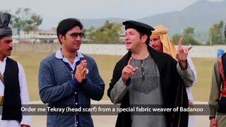 Bakhtiar Khattak & Shan Khan | Pashto New Songs - Ka Lary Bajawar Ta - Official Music Video Songs
