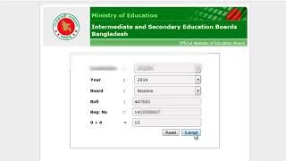 Download BD Education Board Result Marksheet 2018
