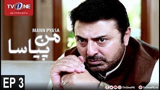 Mann Pyasa | Episode 3 | TV One Drama | 14th June 2016