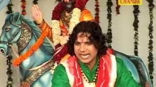 Mohan Baba Tumhe Bulau | मोहन बाबा तुम्हे बुलाऊ | Raju Hans | Kholi Bhajan