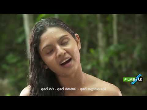 Xxx Mp4 Sangili Film Trailer By Www Films Lk 3gp Sex