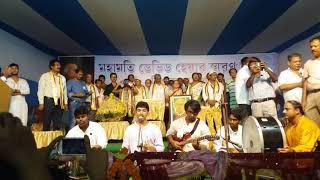 Dekho Aloy Alo Akash (Asadoma Sadgamaya)