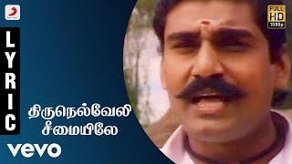 Seevalaperi Pandi - Tirunelveli Seemayile Tamil Lyric Video | Napoleon, Saranya