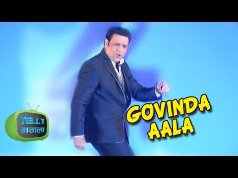 Govinda REPLACES Mithun Chakraborty In DID Supermoms   Zee Tv