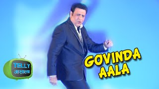 Govinda REPLACES Mithun Chakraborty In DID Supermoms | Zee Tv