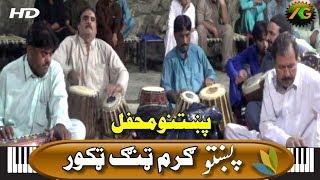 Pashto Mast Logari Saaz / Garam Pashto Music